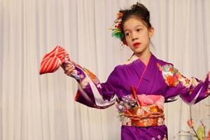 XVIII FESTIVAL TAIYO DE CULTURA JAPONESA