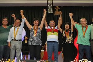 XIX Super Torneio Taiyo de Campeões de Gateball