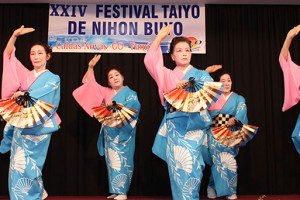 XXIV FESTIVAL TAIYO DE NIHON BUYO