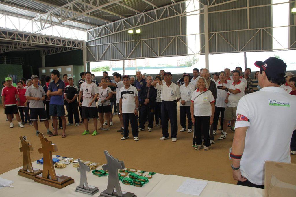 Bonenkai Regional Brasil Central de Gueitebol 2017