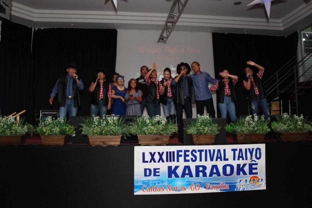 LXXIII Festival Taiyo de Karaokê